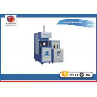 0.1 - 2L Semi Automatic Bottle Blowing Machine 2 Cavity 18kw 1600 X 600 X 1600mm