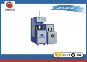 China 0.1 - 2L Semi Automatic Bottle Blowing Machine 2 Cavity 18kw 1600 X 600 X 1600mm on sale