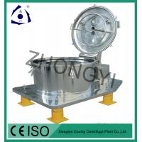 Stainless Steel  Vertical Manual Top Discharge Basket Centrifuge