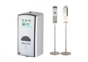China 304 Stainless Steel Hand Sanitizer Floor Stand Touch Free Low Power Consumption on sale