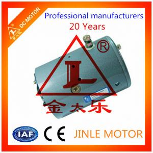 China IP54 DC W8999 12V 1.6KW Hydraulic Dc Motor For Electric Forklift on sale