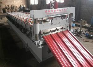 China PLC Control IBR Sheet Metal Roll Forming Machines 13 Rows with 0.3-0.7mm Thickness supplier
