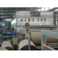 China 1575mm Paper Cup Making Machine,packaged paper making machine on sale