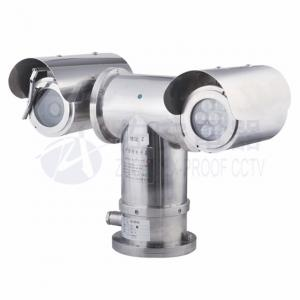 China Explosion Proof Pan and Tilt Thermal Imaging Camera For Marine on sale
