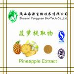 Hot selling Factory supply 10:1 Pineapple extract/Pineapple juice powder/Pineapple fruit powder