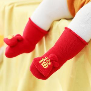 China Pure Cotton Cute Wholesale non-slip Socks Plush Baby Warm Stockings Kids Long Stocking on sale