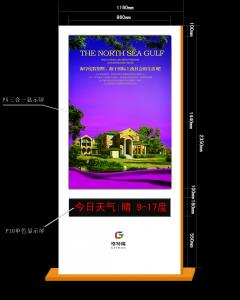 China Outdoor SMD PH5 LED Poster Display Waterproof Aluminum Module on sale