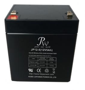 China Lead Acid 12 Volt 5ah Alarm Battery , Rechargeable Battery For Alarm System on sale