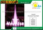 Spray Diameter 9m Musical Water Fountain Floating Stainless Steel 175KG