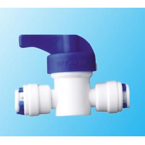 China Plastic Injection Molded Parts Pump Valve , Plastic Ball Valve for Pump on sale