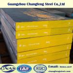 JIS S50C AISI 1050 DIN 1.1210 Plastic Mold Steel Plate Hot Rolled / Forged