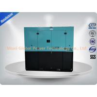 30kva perkins generator price, 30kva perkins generator price