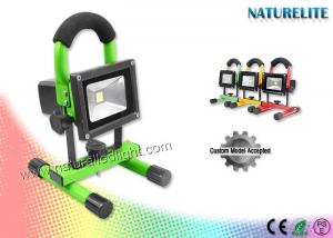 China Portable Rechargeable Led Floodlight 30W 120 Degree for Car Maintenance,SOS,Camping,ect on sale