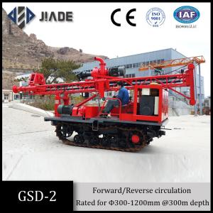 Gsd-2 Rrobust, Hydraulic Crawler Water Well Drill Rig for