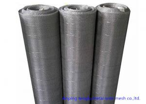 Quality Twill / Plain Weave Stainless Steel Filter Screen Corrosion Rust Resistant for sale