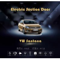 China VW Santana Electric Suction Door Device , Anti - Clamp Electronic Door Lock System on sale
