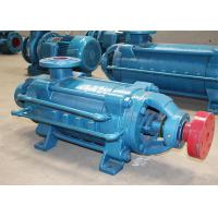 China Electric Multistage Horizontal Centrifugal Pump Low Noise 75-603m Head on sale