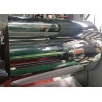 China High Heat Reflective Mirror Finish Aluminum Sheet / Mirror Polished Aluminum Sheet on sale
