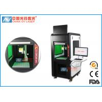 Iphone Case Fiber Laser Marking Machine , Fiber Laser Engraving Machine