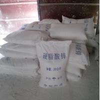 Zinc stearate export price