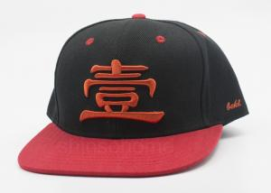 China Adjustable 3D Embroidery Snapback Baseball Caps For Men , 56 - 60cm on sale