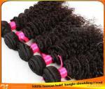 Оптовые девственные расширения веаве волнистых волос человеческих волос, цена волос, компания волос