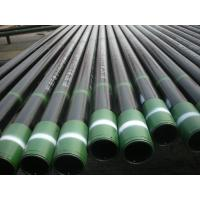 China API 5CT oil tubing,N80 tubing pipe,EUE TUBING PIPE,TUBING PUP JOINT on sale