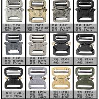 China military cobra buckle metal Magnetic belt buckle for tactical belt metal buckle on sale