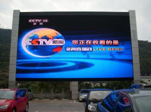 China Billboard Outdoor Advertising LED Display For Rental And Fixed Installation on sale