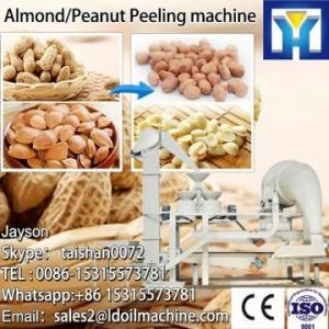 China Dry and Wet type stainless steel chili stem cutting machine hot spice dry chili chili machine on sale