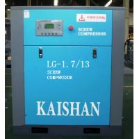 High Efficiency  Silent Power - driven Screw Air Compressor 13 Bar 15kw ISO CE