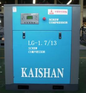 China G1 15kw 61cfm Stationary Screw Air Compressor , Industrial 2 Stage Air Compressors on sale