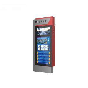 China Smart City Smart Bus Stop Smart Signage with LCD Screen Display on sale