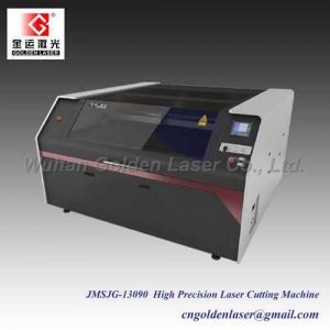 China Laser Wood Veneer Cutting Machinery on sale