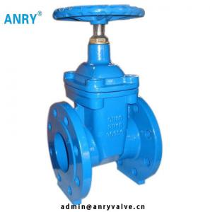 China Non Rising Stem Gate Valve GGG40 Class 126B Flanged RF FF Handwheel Gate Valve on sale