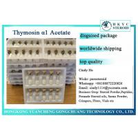 China Safe Shipping Polypeptide Hormone Powder Thymosin Alpha 1 Acetate 10mg Per Vial on sale