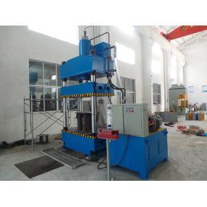 China Y32 Series 200 Ton 4 Four-Column Hydraulic Press / High Speed Winding Hydraulic Press on sale