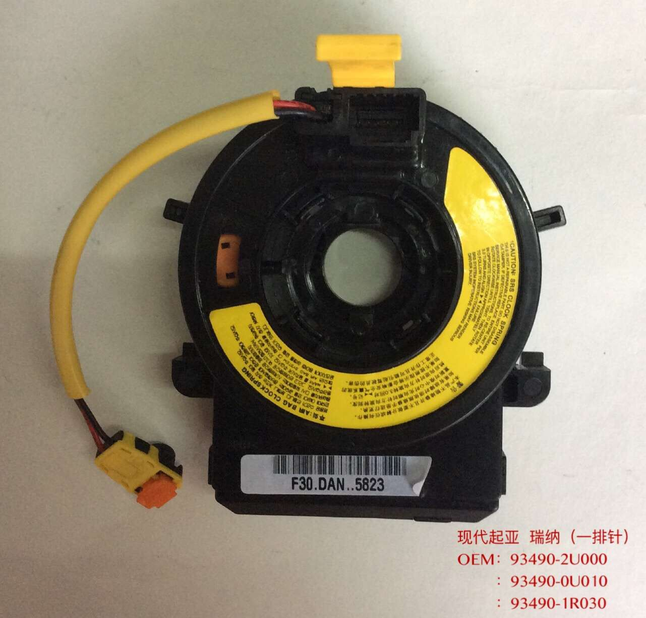 Genuine OEM Hyundai SRS Air Bag Clock Spring 93490-38001