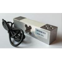 High Accuracy Single Point Load Cell , Aluminum Beam Type Load Cell
