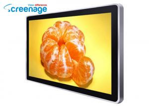 China 32 Inch 6 Points Projected Capacitive Touch Monitor / Open Frame Lcd Touch Display on sale