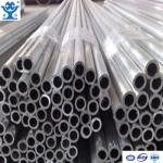 Competitive price extruded large diameter aluminum pipe with OD from 20mm to 300mm
