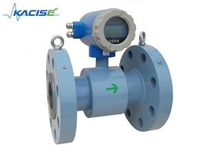 China Exd IIBT4 Type Explosion Proof Flow Meter , Electromagnetic Wastewater Flow Meter on sale