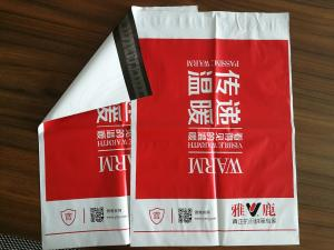 China Custom printed heavy duty mailing bags , plastic envelope bag, mailing bags on sale