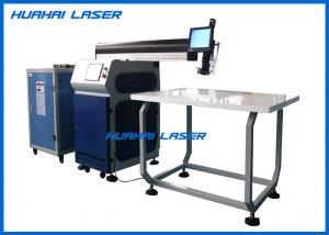 China Metal Logo Channel Letter Laser Welding Machine , Spot Laser Welding Machine on sale