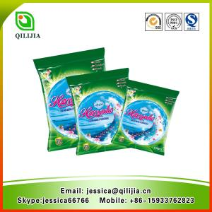 China good quality factory price OEM laundry soap powder on sale