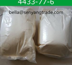PMK methyl glycidate Cas:13605-48-6 Purity ≥98% bmk factory (bella
