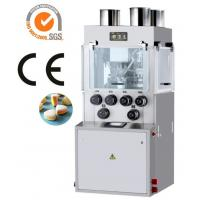 China Three Layer Automatic Tablet Press Machine For Triple Layer Tablet PLC Control And Pressure Sensor on sale