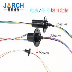 China Micro 6mm 2A Capsule Slip Ring Aluminium Alloy Housing Transmit Signal For Uavs on sale