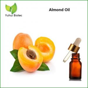 China almond body oil,almond carrier oil,almond essential oil,almond oil face moisturizer on sale