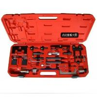 China Engine Timing Tools-VW& AUDI W/4 Grooves&Alu Finish Auto Repair Tool on sale